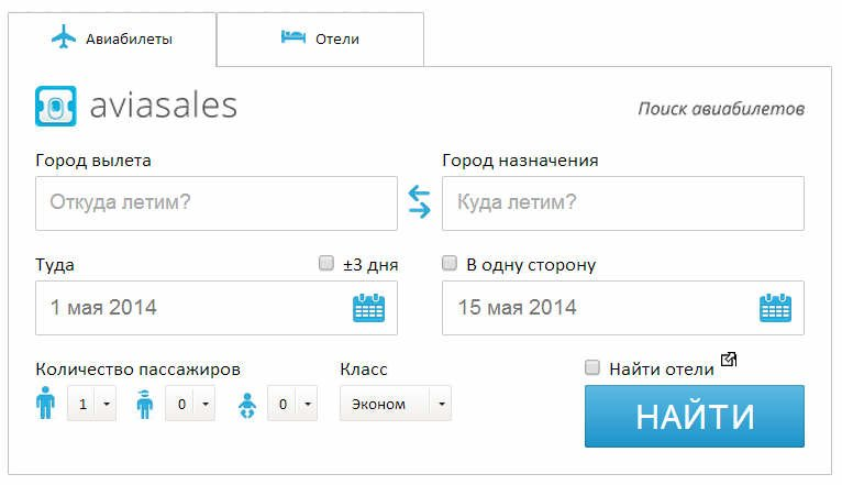 Партнерская программа TravelPayouts AviaSales HotelLook